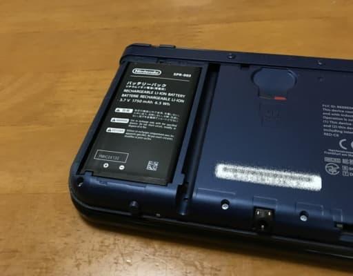 3DSのバッテリー