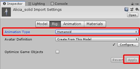 Inspectorの「Rig」で、[Animation Type]を「Generic」から「Humanoid」に変更し、「Apply」ボタンをクリックする