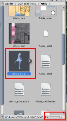 「灰色のキャラクター」がアイコン表示される