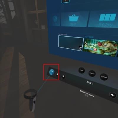 左下の「丸いシステムボタン」