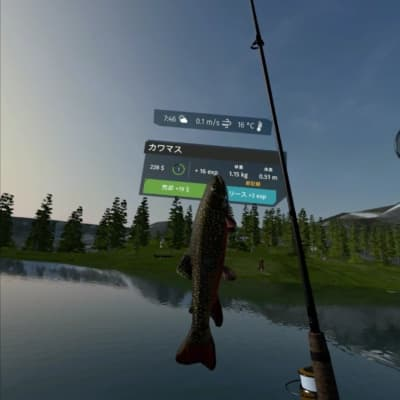 Ultimate Fishing Simulator VRでカワマスが釣れた