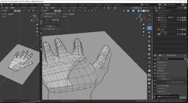 他の指と一緒に作らないのは、角度を付ける必要があるからでしょうか