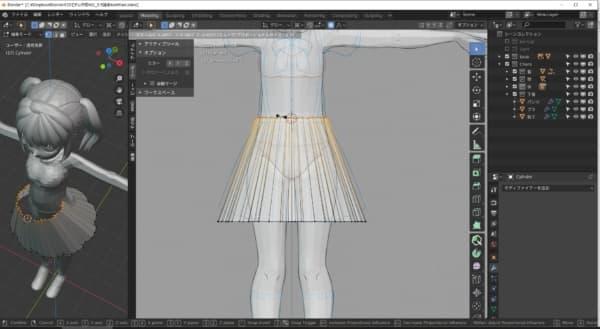 体の形に合わせつつ、スカートの形に整えていきましょう