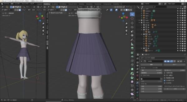 「フラットシェード」で見ると、スカートのひだがたくさんあるように見えます