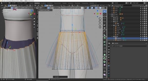 体の形に合わせて、スカートを変形させていきます