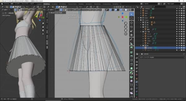昔のゲームで良くあった絶対パンツが見えないスカート