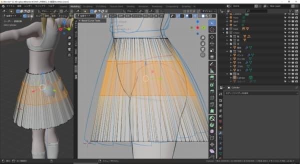 角度を調整しやすくするため、ループカットで面を増やします