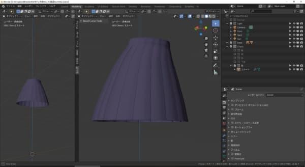 スカートの側面