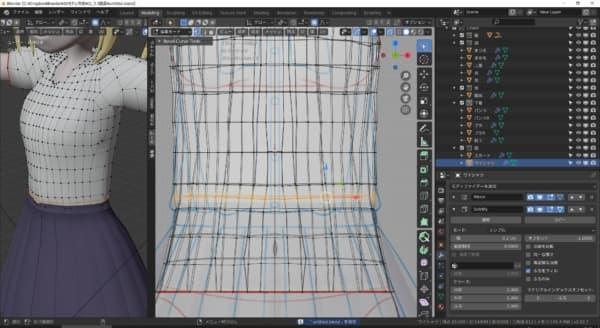ループカットで線を増やし、たるんでるように調整します