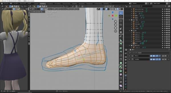 靴下のオブジェクトを複製して、分離します