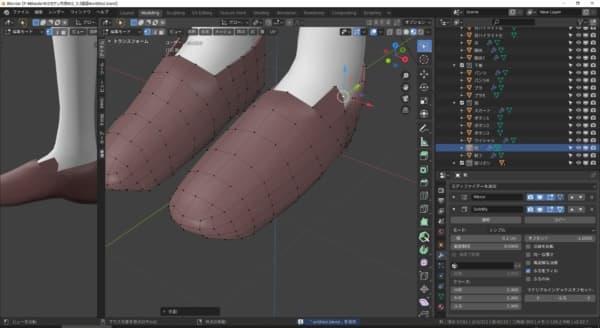 足を入れる部分の丸い部品を作っていきます