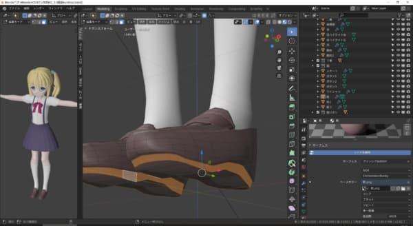 靴底を別オブジェクトで作って大きくします