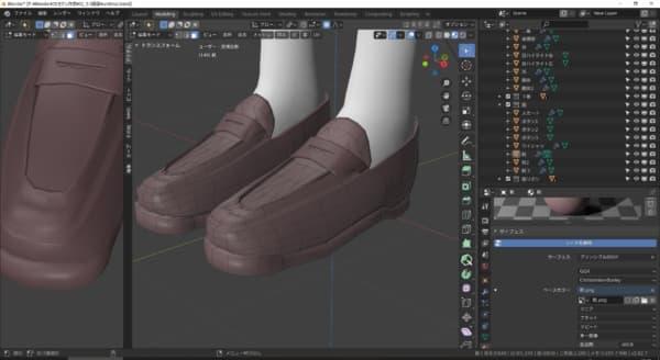 靴底の存在感でました