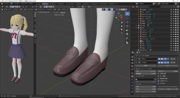 靴のモデリング