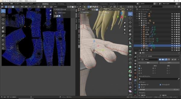 指のUV展開と修正