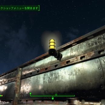 【Fallout4】クラフトで拠点を明るくするのが楽しい!ライトとパイロン作成で銅が減っていく