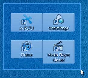 デスクトップアイコンを右クリックで囲む