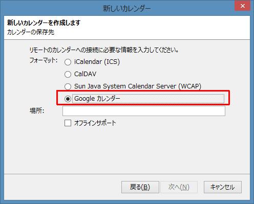 Provider for Calendar