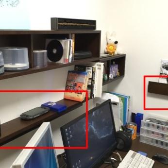 【DIY】2.5帖の書斎に「本棚と長押」を追加しました!今回も無印良品の「壁に付けられる家具」です
