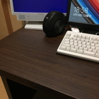 【DIY】手触りと質感が向上!3Mのダイノックフィルムを書斎の机に貼りました!