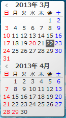 20130322-1915-1.png