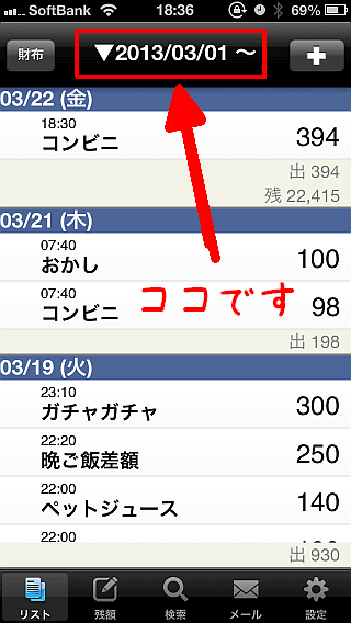 20130323-0935-1.png
