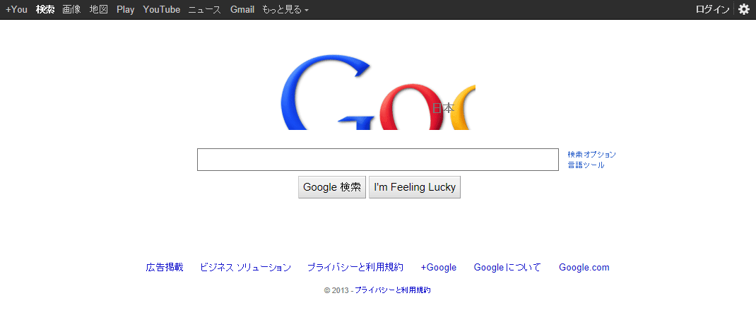 20130331-2006-1.png