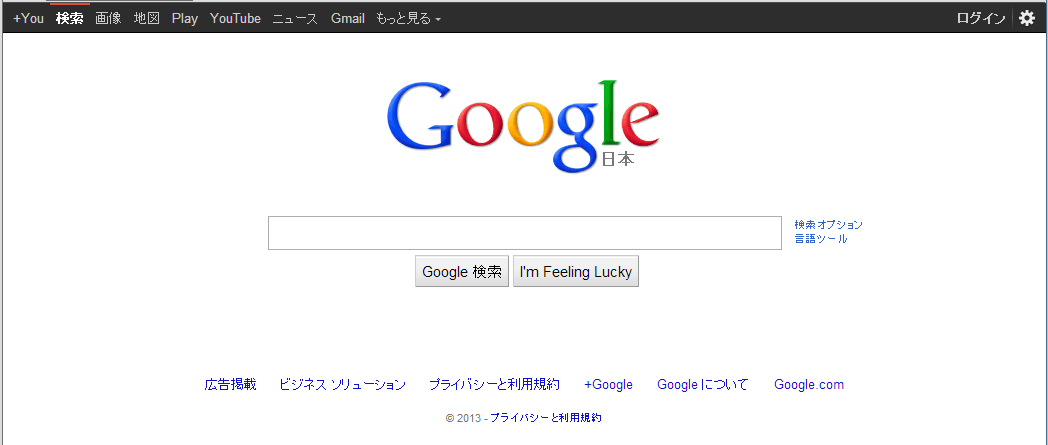 20130331-2006-3.png