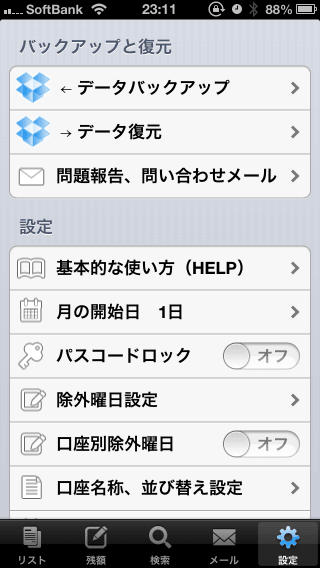 20130401-0015-2.png