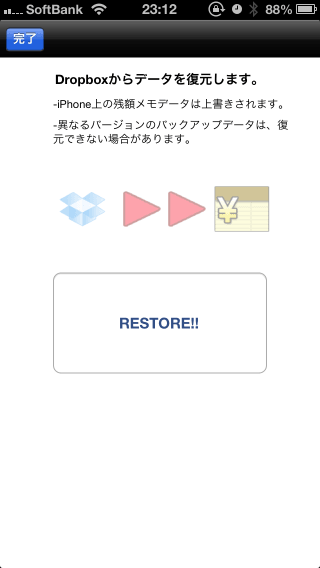 20130401-0015-4.png
